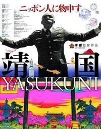 Yasukuni2