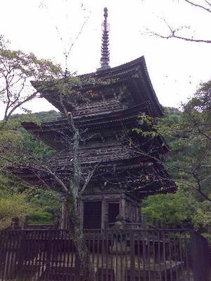 Kiyomizutou