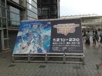 Gundamexpo