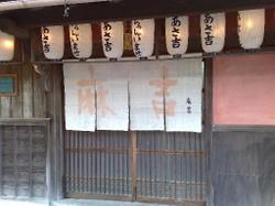 Asakichi