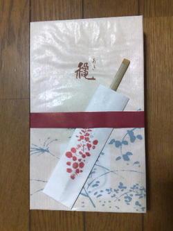 Tsuitachimochi1