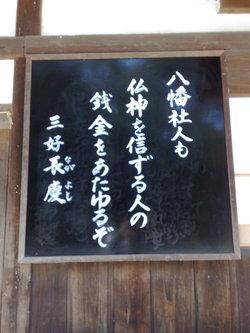 20090914759