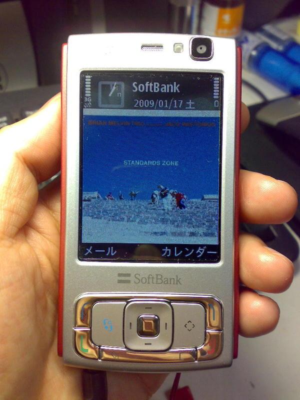 Nokian95old