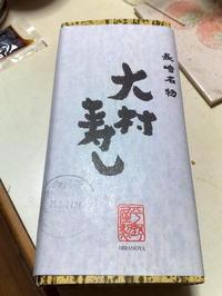 Hiranoya1
